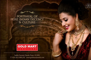 Newspaper Ad Agency in Pune | Genesis Advertising